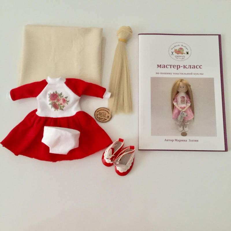 Sew your own doll: Set for the experienced